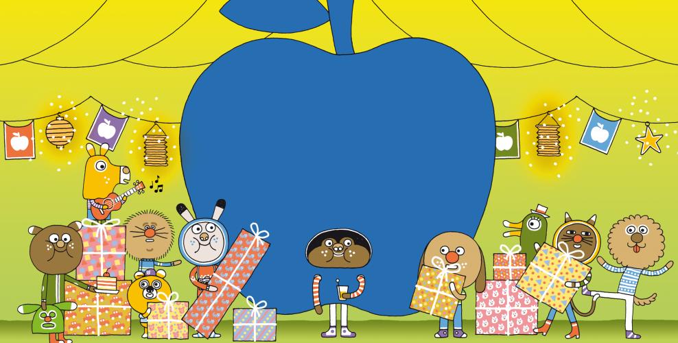 Blue apple anniversary_END_WEB